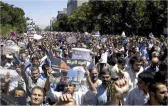تظاهرات در تهران بر ضد ادامه زد و خورد در شهر نجف(13 اوت 2004)