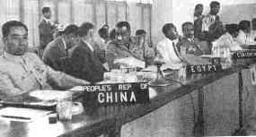 گوشه ای از کنفرانس سال 1955 باندونگ