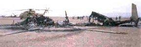 هواپیما و هلی کوپتر منهدم شده در صحرای طبس