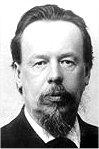 الکساندر پوپوف
