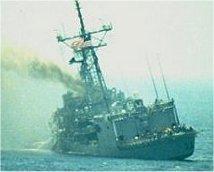ناو «ستارک» پس از اصابت موشک