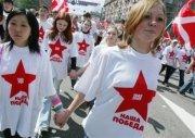 گوشه ای از تظاهرات در خیابان لنین