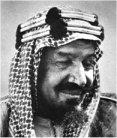 عبدالعزیز ابن سعود