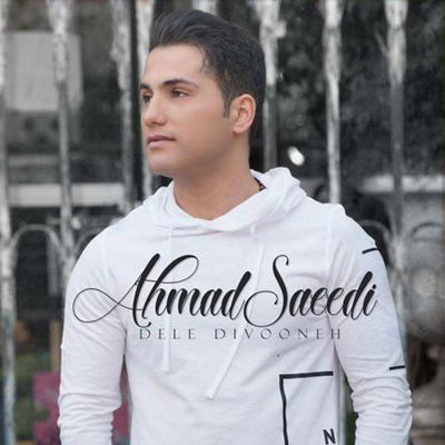 عکس های احمد سعیدی, زندگینامه احمد سعیدی