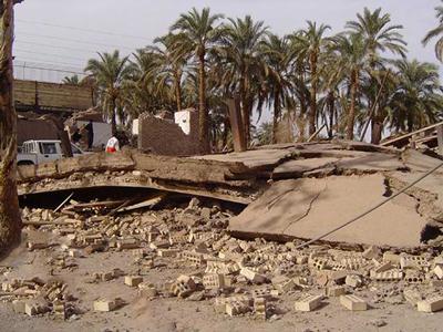 عکسهای زلزله بم, تاریخ زلزله بم