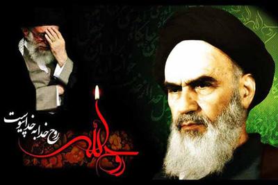 به-مناسبت-سالروز-رحلت-امام-خمینی-رحمه-الله