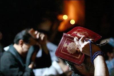 رسوم استان گلستان در شبهای قدر , رسوم کردستانیها در شبهای قدر