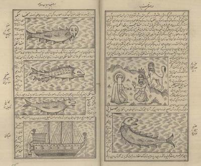 تاریخ چاپ و ظهور چاپ سنگی