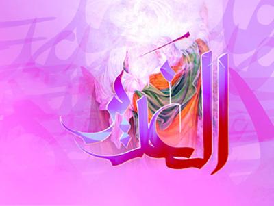 سرود مسجدی عید غدیر , اشعار عید غدیر