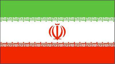 پیشینه پرچم ایران, پرچم ایران