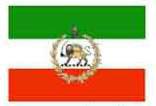 پیشینه پرچم هزاران ساله ایران - بعد از اسلام 1