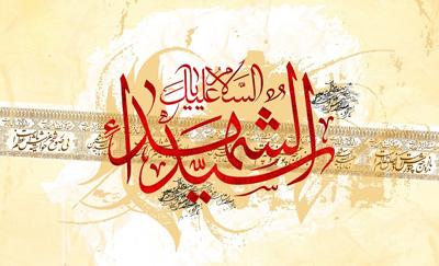 اشعار عاشورای حسینی, اشعار عاشورا