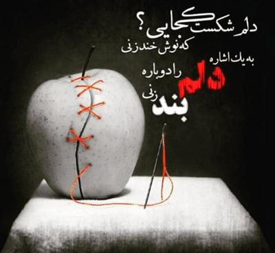 اشعار عاشقانه علیرضا بدیع, شعر نو
