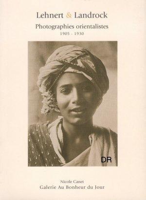 عکس حضرت محمد در موزه, عکس حضرت محمد