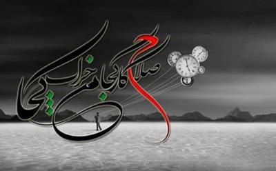 شعر حافظ شیرازی, شعر و ترانه