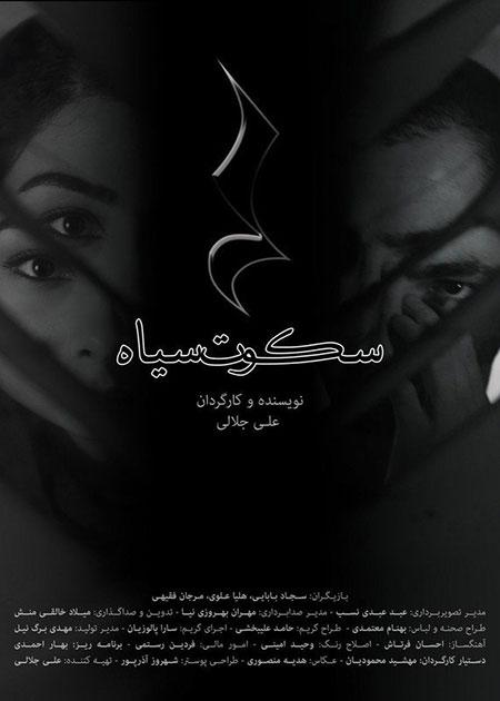 علی جلالی,بیوگرافی علی جلالی,عکس علی جلالی