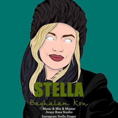 استلا سینگر,بیوگرافی استلا سینگر,عکس استلا سینگر