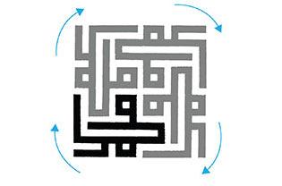 خط بنایی, گونه شناسی خط بنایی, اموزش خط بنایی