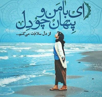 شعر مولانا, اشعار عاشقانه مولانا