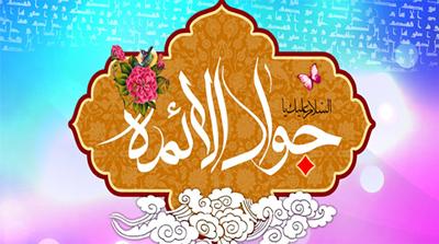 ولادت جواد الائمه, ولادت امام محمد تقی الجواد