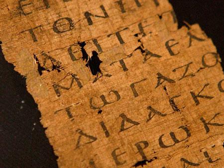 تاریخچه کاغذ,تاریخچه پیدایش کاغذ,کاغذ پاپیروس