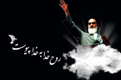 مداحی امام خمینی, غزل مرثیه رحلت امام خمینی