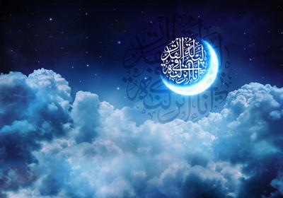 اشعارشب نوزدهم رمضان, شب نوزدهم رمضان شعر