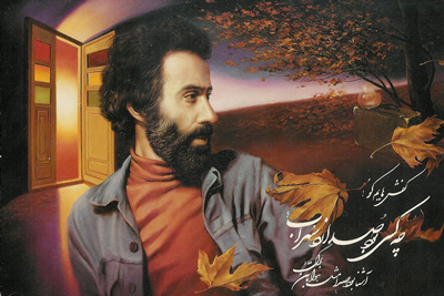 اشعار کوتاه زیبای سهراب سپهری
