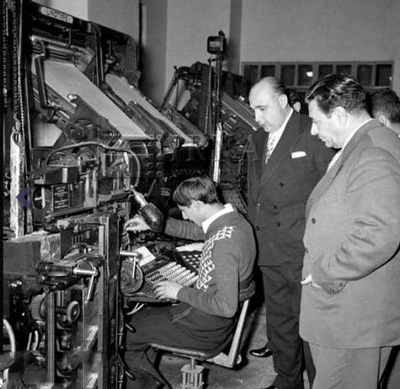 تاریخچه صنعت چاپ,نمایشگاه صنعت چاپ