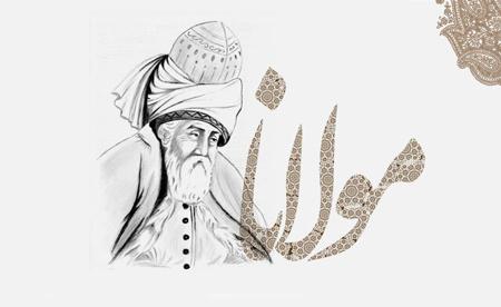 اشعار مولانا درباره زندگی ، اشعار مولانا