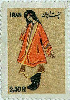 تمبرهای قدیمی با «لباس های محلی ایران»