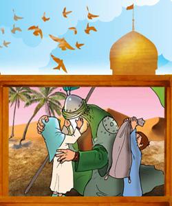 قصه بچههای کربلا,قصه امام حسین,داستان امام حسین