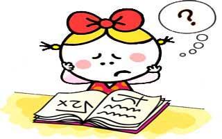 چیستان قرآنی برای کودکان