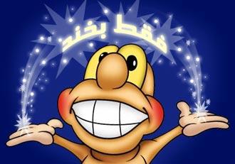 Image result for لطیفه قرآنی
