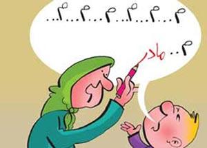 لکنت زبان در کودکان,لکنت زبان,علت لکنت زبان,علل لکنت زبان در کودکان,درمان لکنت زبان