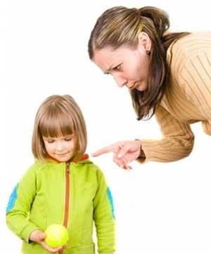 تربيت کودک,تربيت فرزندان