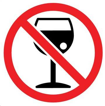 مضرات مصرف الکل در بارداری,مصرف الکل در بارداری
