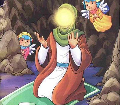 شعر عید مبعث,عید مبعث,اشعار کودکانه درباره عید مبعث