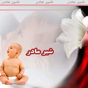 غذای کودک تازه از شیر گرفته