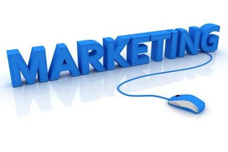 تبلیغات اینترنتی, تبلیغات اینترنتی چیست