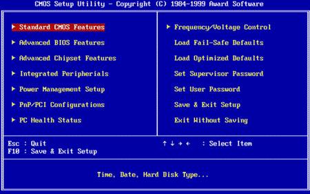ترفند کامپیوتر,  کار BIOS در سیستم