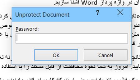 چگونگی مخفی کردن متن برای ورد ,فایل ورد