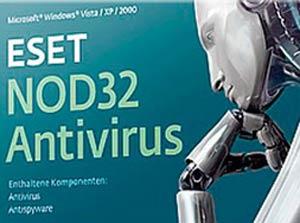 ویروس, آنتی ویروس nod32, ویروس یاب, نرم افزارهای امنیتی