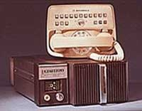 مطالب داغ: تاریخچه اولین تماس موبایلی