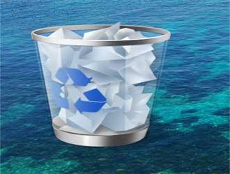 افزودن سطل آشغال به تسکبار ويندوز