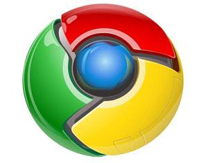 گوگل کروم, ترفندهای اینترنت