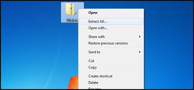 بازنویسی فضای آزاد, سطل آشغال ویندوز