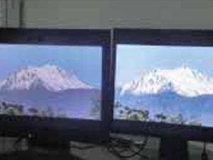 اموزش کامپیوتر, نور صفحه