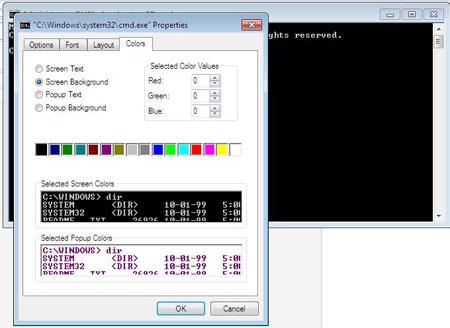 تغییر ظاهر CMD, ترفندهای کامپیوتری