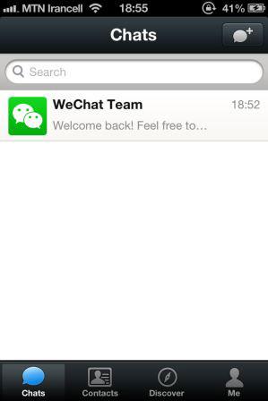 برنامه Wechat, نرم افزار Wechat برای اندروید